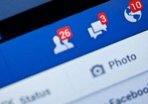 Facebook(フェイスブック) 独自 仮想通貨 検討中