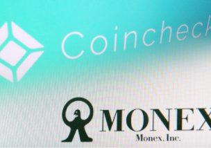 Coincheck(コインチェック) Monex(マネックス) 6月