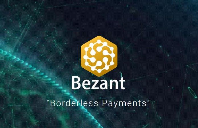Bezant(BZNT) ICO