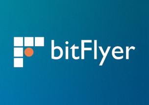 bitflyer(ビットフライヤー) 山本一郎 ハッキング疑惑