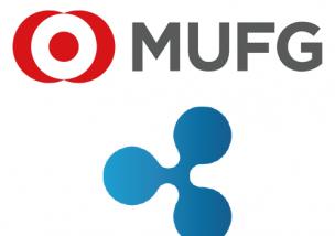 三菱UFJ銀行 Ripple(リップル) 送金 実証実験 5月中 開始