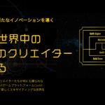 【ICO】分散型ARゲームプラットフォームの仮想通貨「GeAR(ギア)」についてまとめてみた