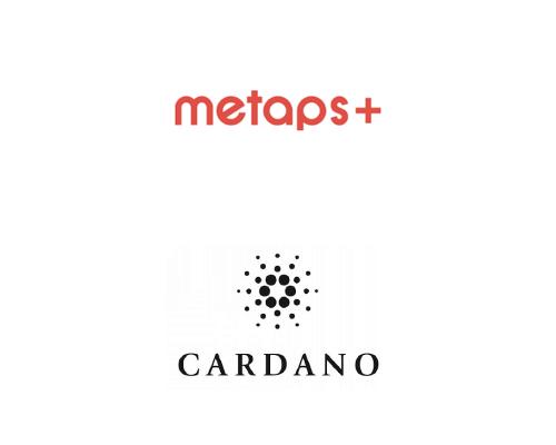 Cardano(カルダノ) ADACoin(エイダコイン) メタップスプラス 取引開始