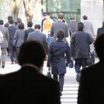【お金について】日銀が物価目標2%を諦める!?日本は後進国と認めるしかない!?情報についてまとめてみた