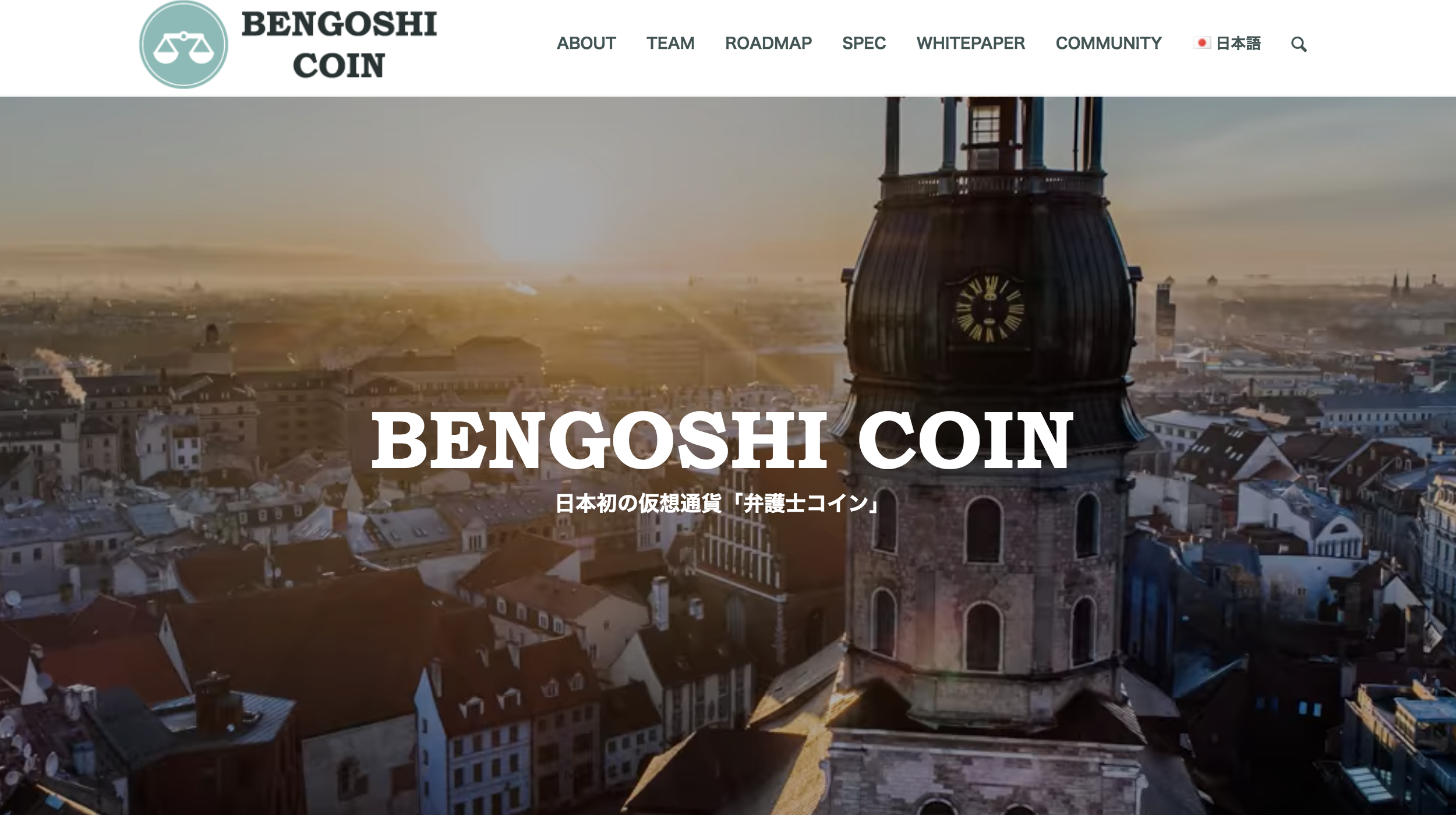 BENGOSHI COIN(ベンゴシコイン) Airdrop(エアドロップ)