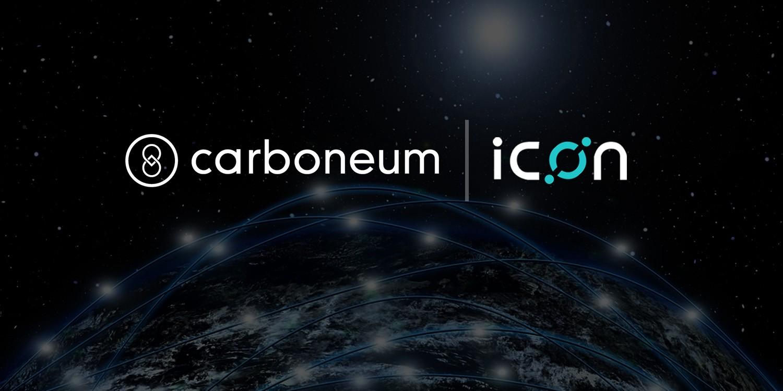 Carboneum ICON(ICX) 戦略的提携