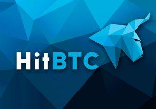 HitBTC 日本 6月14日 取引停止
