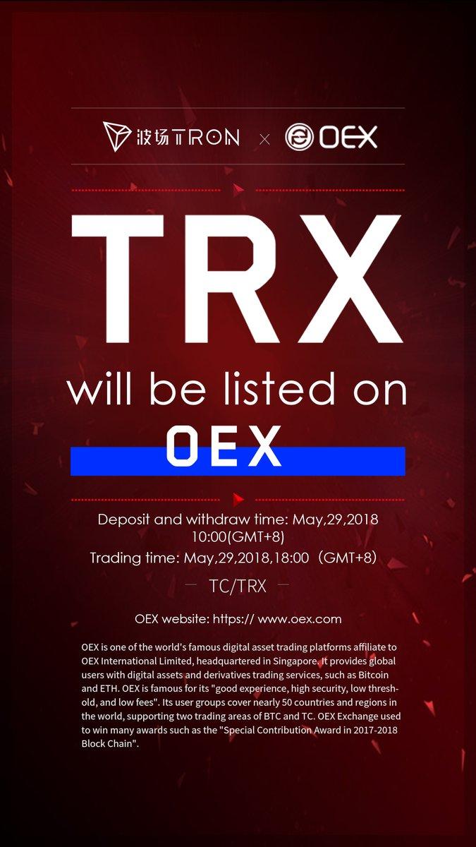 TRON(トロン) OEX 取引所 上場