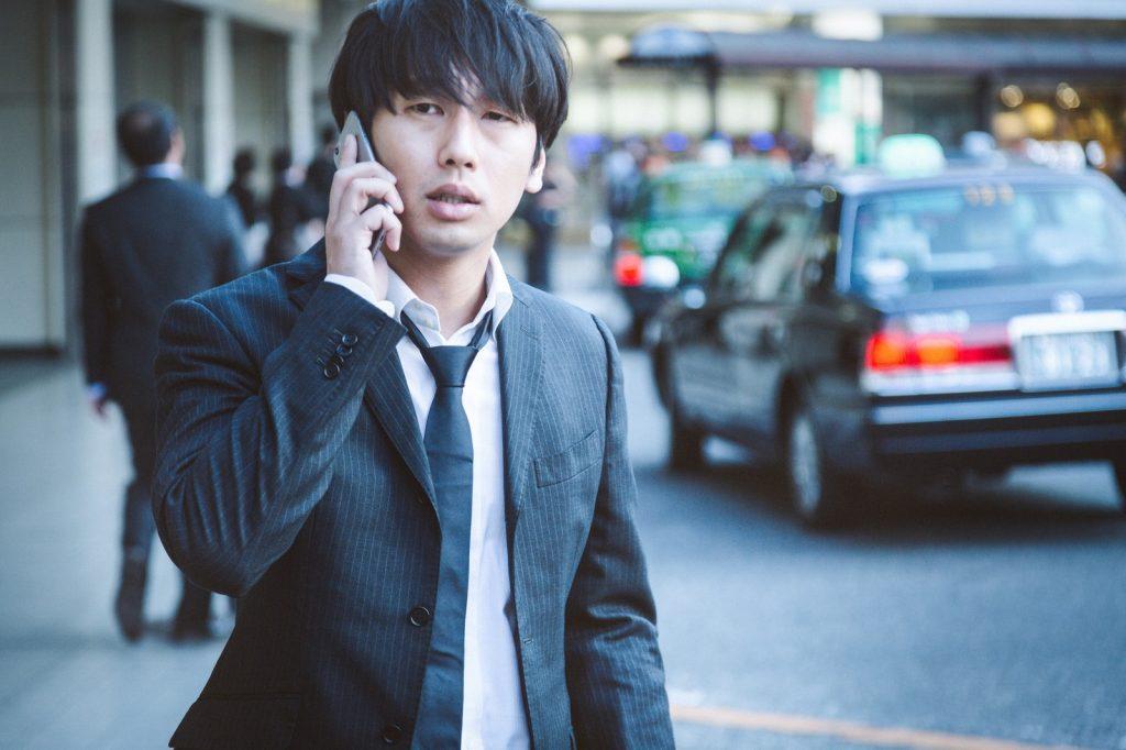 日本 副業禁止 企業