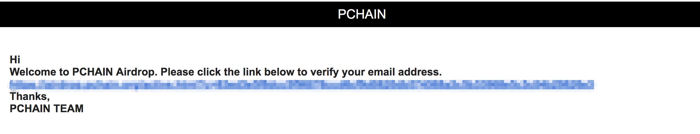 Pchain(PCH) Airdrop(エアドロップ)