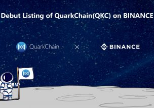QuarkChain(QKC) Binance(バイナンス) 上場