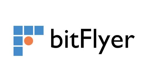 bitflyer(ビットフライヤー) 新規顧客 受け入れ 停止