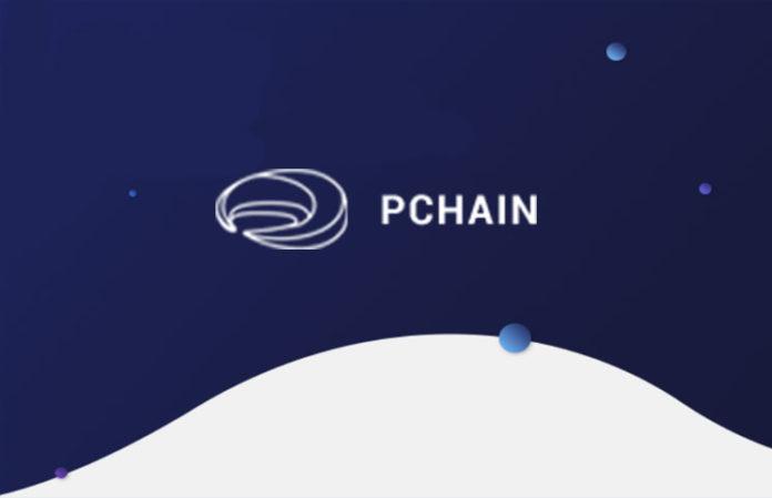 Pchain(PAI) Airdrop(エアドロップ)