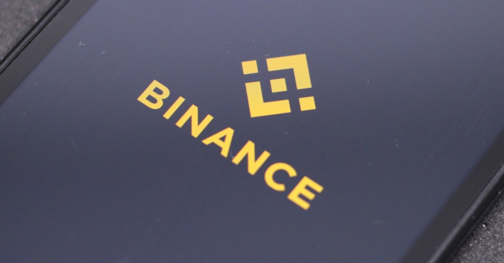 Binance(バイナンス) 2018年内 ユーロ建 取引 導入