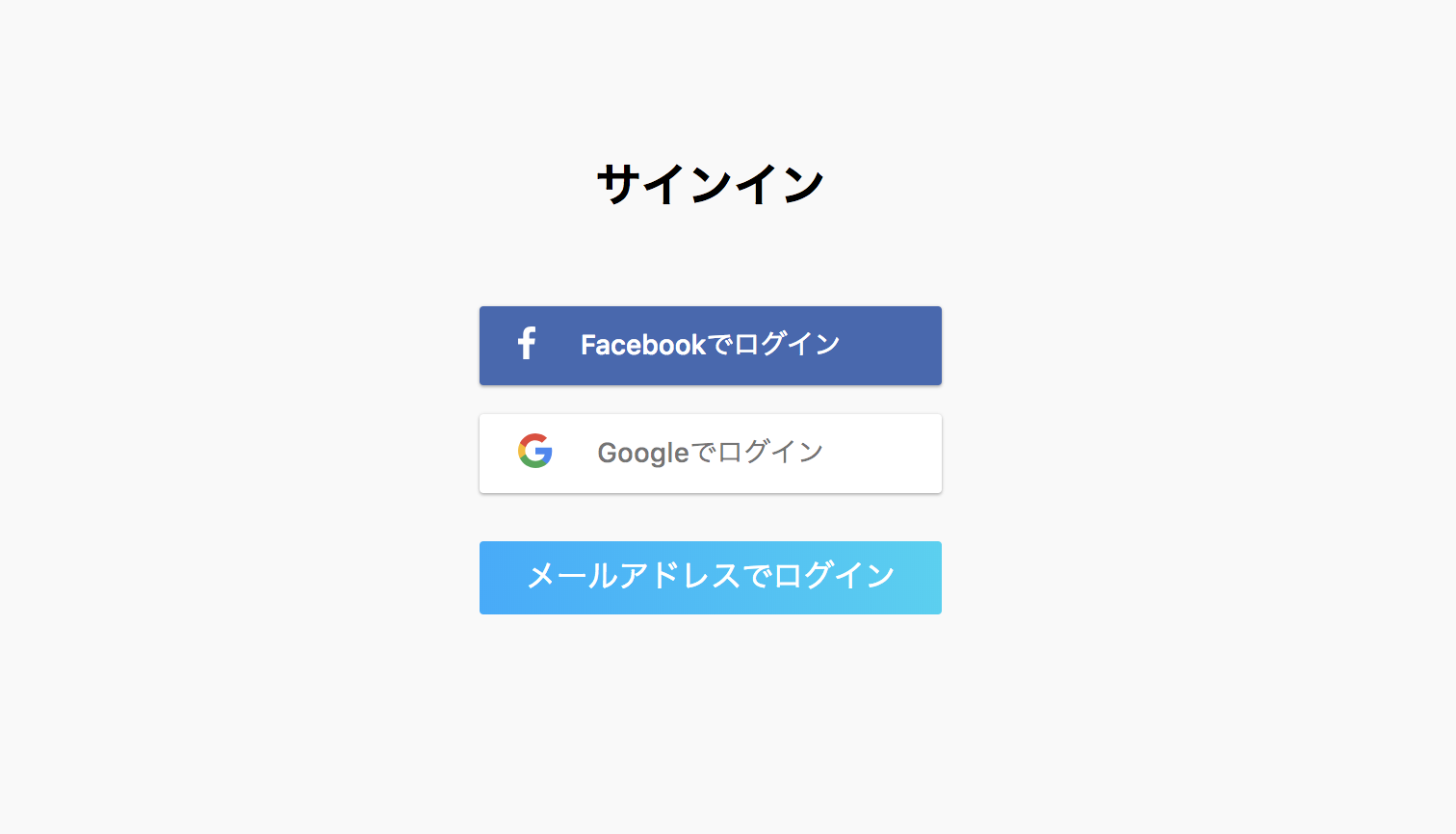 Dailymotion(デイリーモーション) パートナー登録 方法