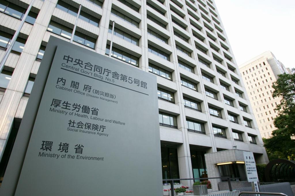 厚生労働省 残業時間 中央省庁 5年連続 ワースト1位