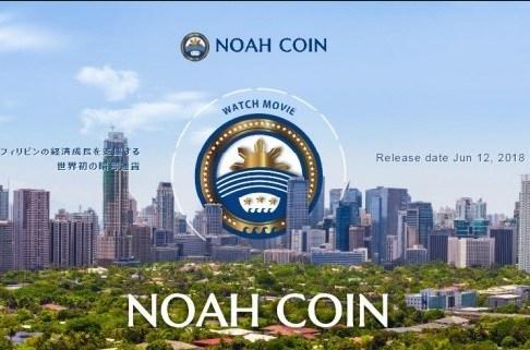 NoahCoin(ノアコイン) Fcoin 上場投票 1位