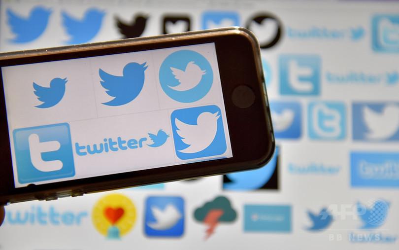 Twitter(ツイッター) 利用 ネットビジネス 稼ぐ 方法
