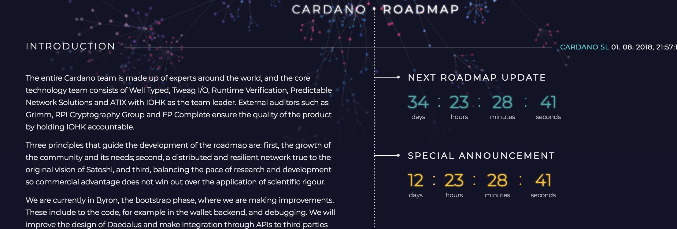 Cardano(カルダノ) 8月15日 重大発表