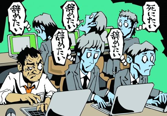 日本人 43% 残業100時間 妥当 回答