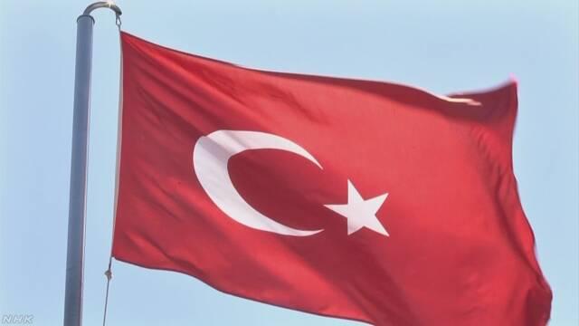 トルコ アメリカ製品 関税