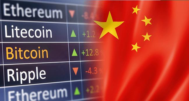 中国 仮想通貨 規制 禁止 強化
