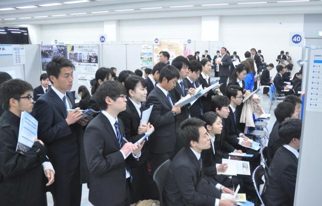 日本 大学生 就活ルール 廃止