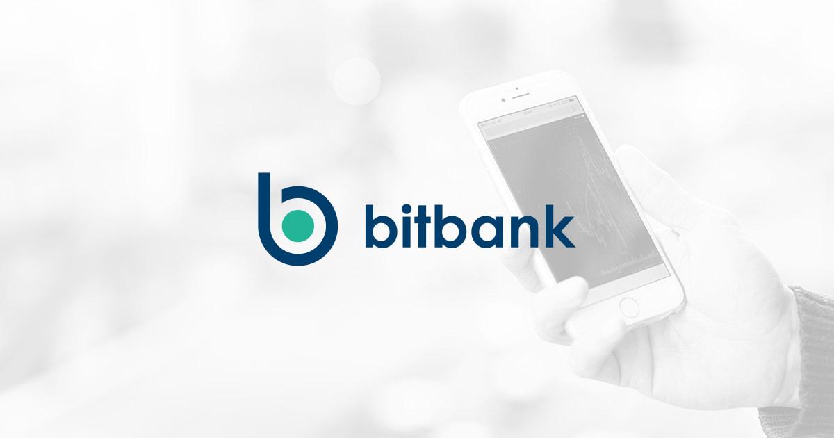 BitBank(ビットバンク) 約定しない キャンセルできない