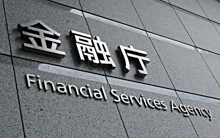金融庁 ステーブルコイン  仮想通貨 分類されない