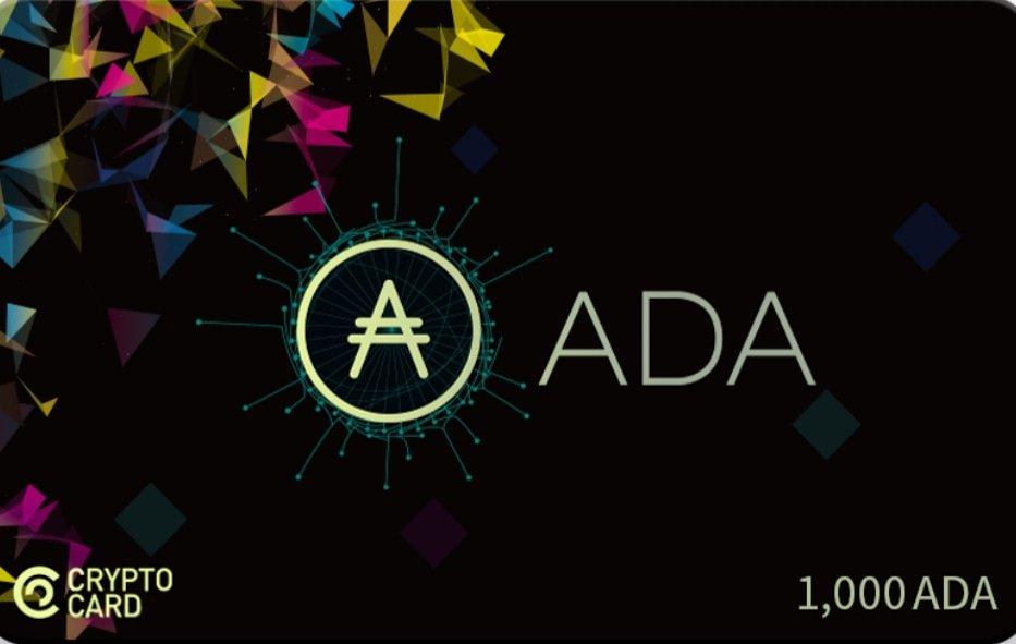 Metaps Plus(メタップスプラス) ADA CRYPTO CARD(エイダクリプトカード) 事前受付