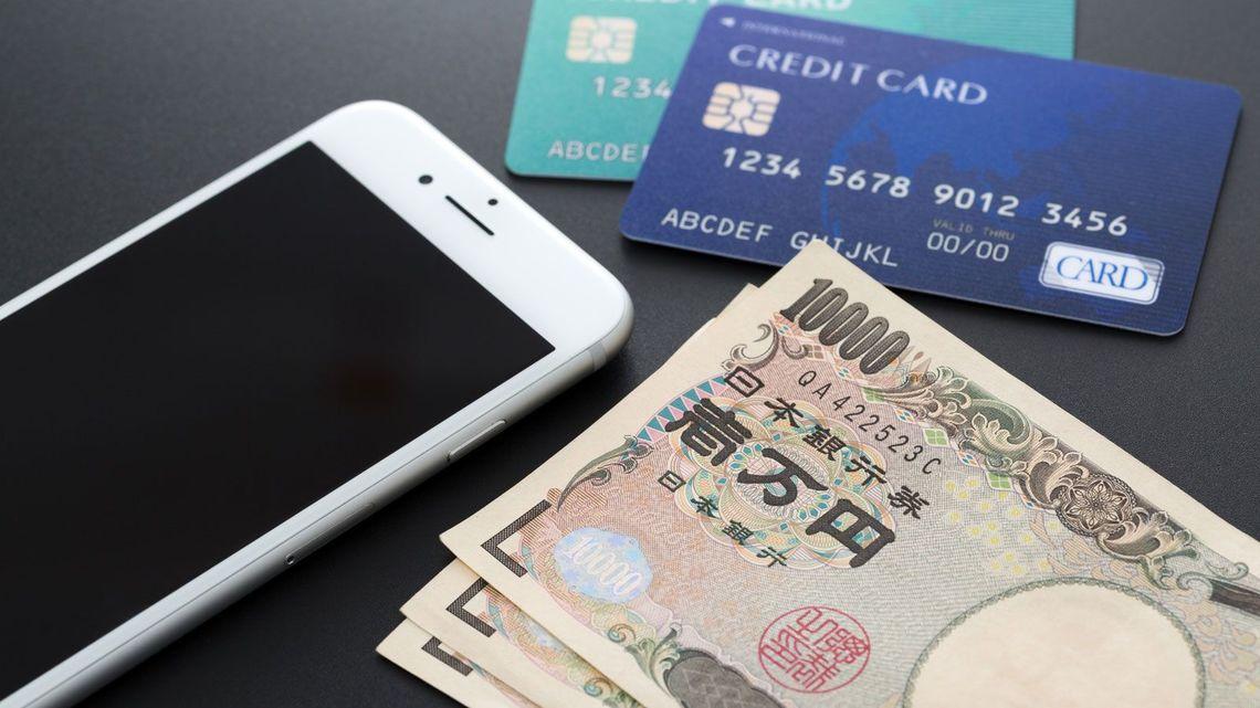 日本 来年 デジタルマネー 給与 厚労省