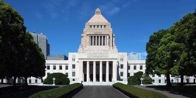 日本 社会主義 国家