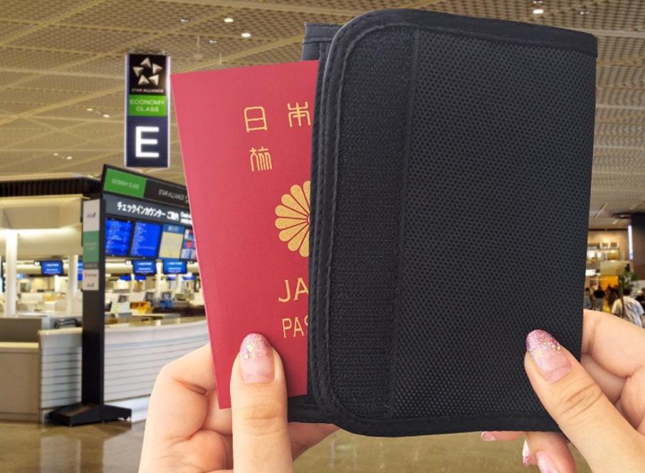 海外旅行 絶対 準備 良いもの パスポート入れ