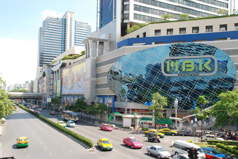 タイ 人気 ショッピングモール MBKセンター(マーブンクロンセンター)