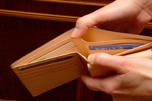 海外旅行 絶対 準備 良いもの 折りたたみ財布