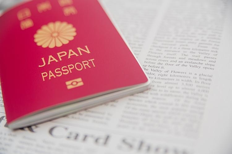 日本 パスポート 最強