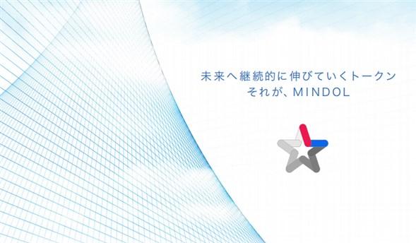 MINDOL(ミンドル) TOB中止 全プロジェクト 無期限延期