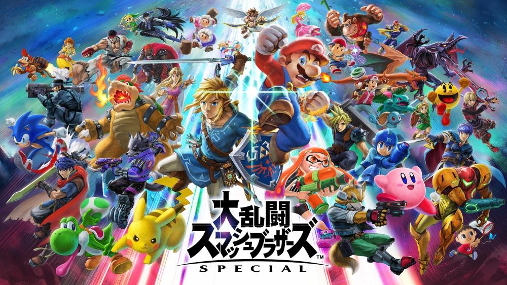 Nintendo Switch(ニンテンドースイッチ) 大乱闘スマッシュブラザーズSPECIAL