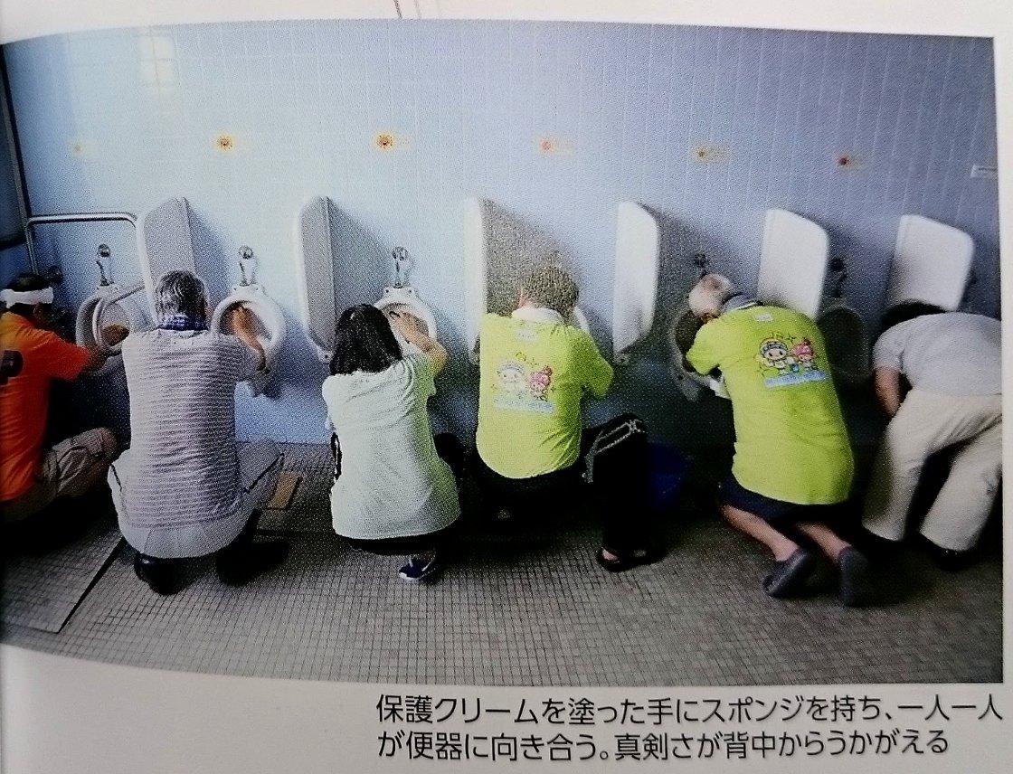トイレ掃除 素手
