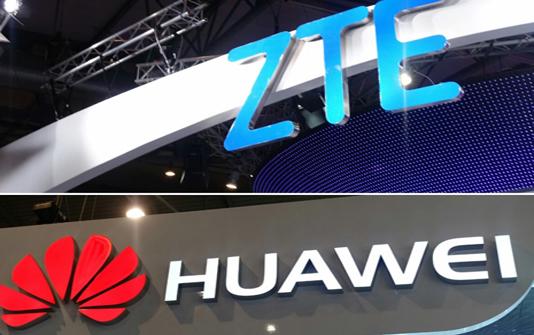 日本政府 中国通信2社 HUAWEI(ファーウェイ) ZTE 政府調達 排除
