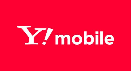 Y!mobile(ワイモバイル) 12月6日 通信障害 発生