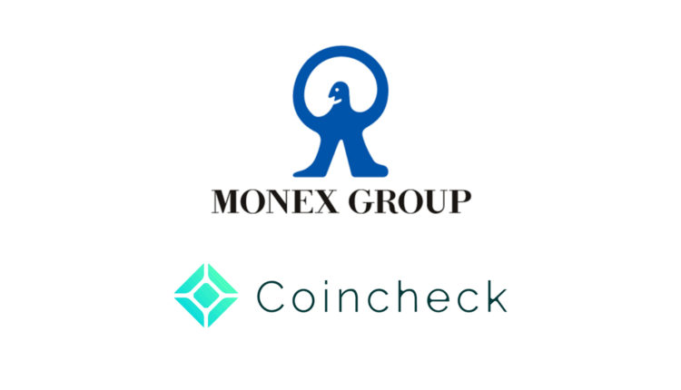 1月25日 Coincheck(コインチェック) BTC入出金 一時停止