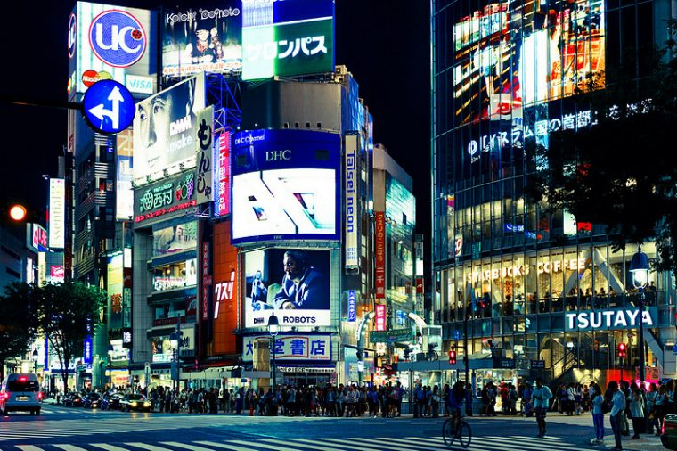 2018年 日本 外国人旅行者 消費額 4兆5064億円