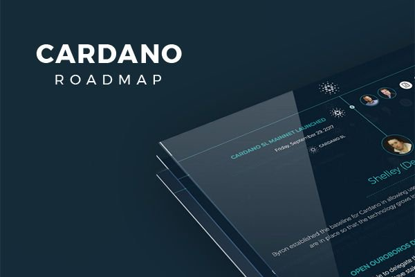 Cardano(カルダノ) 1月 ロードマップ