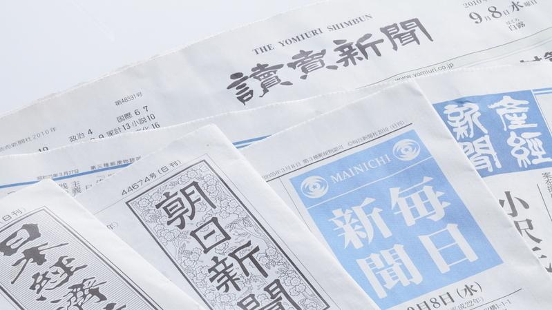 新聞部数 一年 222万部減