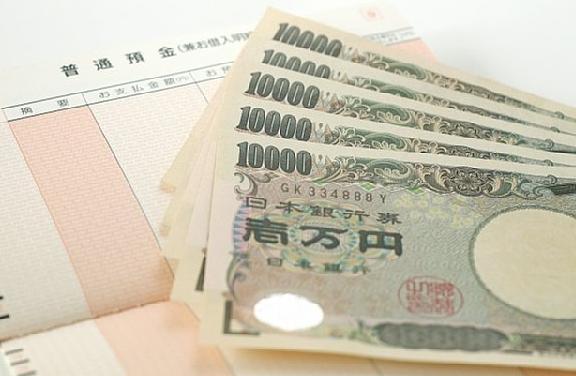 日本 高齢者 貧困