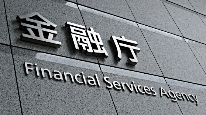 金融庁 レオパレス 融資実態 一斉調査