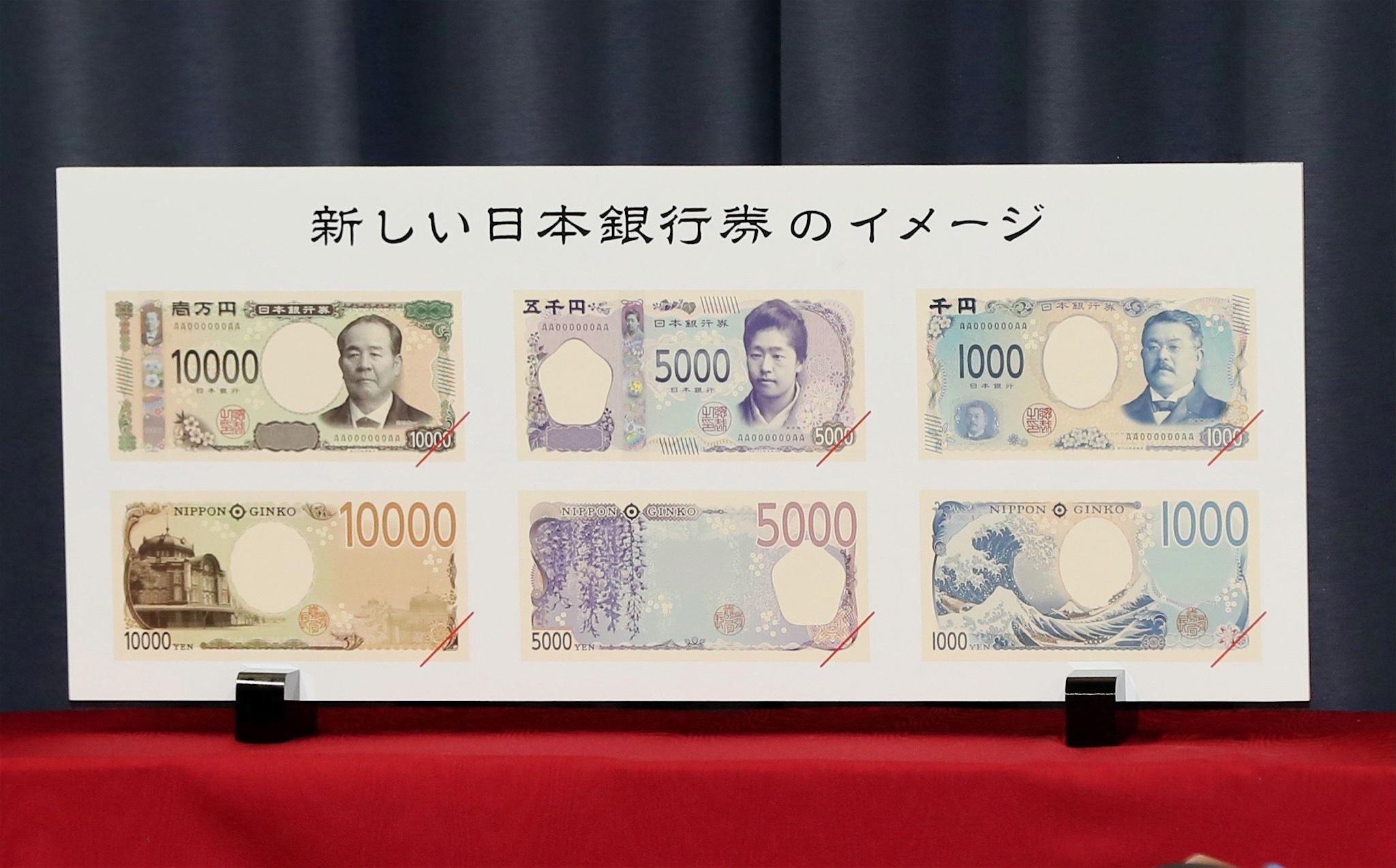 新紙幣 ATM 改修 1.6兆円 特需