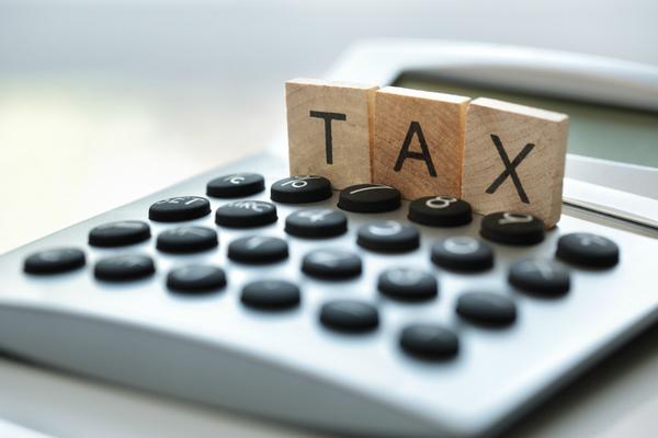 OECD 日本 消費税 最大 26%