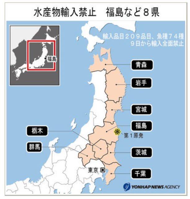 WTO 日本政府 日本産食品は科学的に安全 記載なし